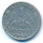 Индия, 1/4 рупии (1956 г.)