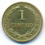 Сальвадор, 1 сентаво (1977 г.)