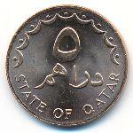 Катар, 5 дирхамов (1978 г.)