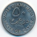 Катар, 50 дирхамов (2012 г.)