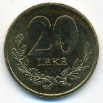 Албания, 20 лек (2016 г.)