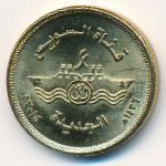 Египет, 50 пиастров (2015 г.)