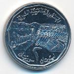 Сирия, 2 фунта (1996 г.)