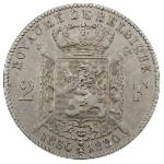 Бельгия, 2 франка (1880 г.)