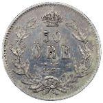 Швеция, 50 эре (1857 г.)