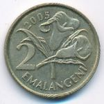 Свазиленд, 2 эмалангени (2005 г.)