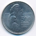 Кипр, 500 мил (1976 г.)