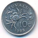 Тувалу, 10 центов (1985 г.)