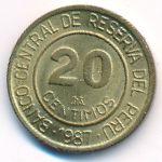 Перу, 20 сентимо (1987 г.)