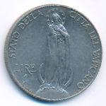 Ватикан, 1 лира (1930 г.)
