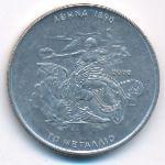 Греция, 500 драхм (2000 г.)