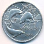 Гавайские острова, 1 доллар (2000 г.)