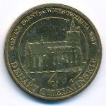 Польша, 4 денария (2008 г.)