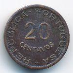 Мозамбик, 20 сентаво (1950 г.)