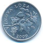 Хорватия, 2 липы (2009 г.)