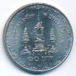 Таиланд, 10 бат (1980 г.)