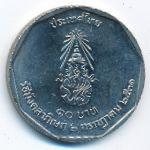 Таиланд, 10 бат (1988 г.)