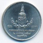 Таиланд, 10 бат (1991 г.)