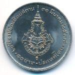 Таиланд, 10 бат (1994 г.)