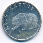 Хорватия, 5 кун (1994–2008 г.)