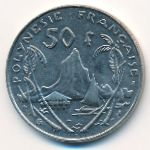 Французская Полинезия, 50 франков (1995 г.)
