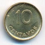 Перу, 10 сентаво (1975 г.)