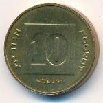 Израиль, 10 агорот (1991 г.)