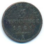 Пруссия, 3 пфеннинга (1865 г.)