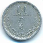 Монголия, 15 мунгу (1937 г.)