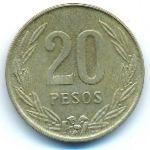 Колумбия, 20 песо (1985 г.)