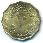 Судан, 10 миллим (1978 г.)