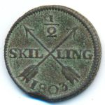 Швеция, 1/2 скиллинга (1803 г.)