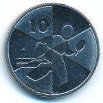 Гибралтар, 10 пенсов (2019 г.)