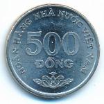 Вьетнам, 500 донг (2003 г.)