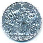 Пруссия, 3 марки (1913 г.)