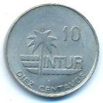 Куба, 10 сентаво (1981 г.)
