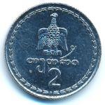 Грузия, 2 тетри (1993 г.)