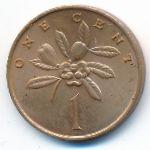 Ямайка, 1 цент (1970 г.)