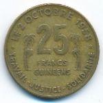 Гвинея, 25 франков (1959 г.)