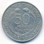 Гвинея, 50 франков (1969 г.)