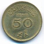 Мальдивы, 50 лаари (1979 г.)