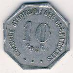 Перпиньян., 10 сентим (1921 г.)
