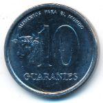 Парагвай, 10 гуарани (1978 г.)