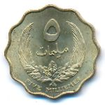 Ливия, 5 милльем (1965 г.)