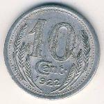 Эр и Луар., 10 сентим (1922 г.)