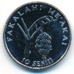Тонга, 10 сенити (2005 г.)