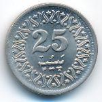 Пакистан, 25 пайс (1994 г.)