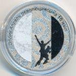 Киргизия, 1 сом (2020 г.)
