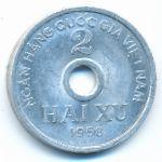 Вьетнам, 2 ксу (1958 г.)