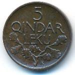 Албания, 5 лек (1926 г.)